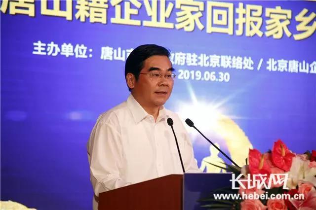 2唐山市委副书记、市长丁绣峰致辞。记者 杨雨熹 摄.jpg