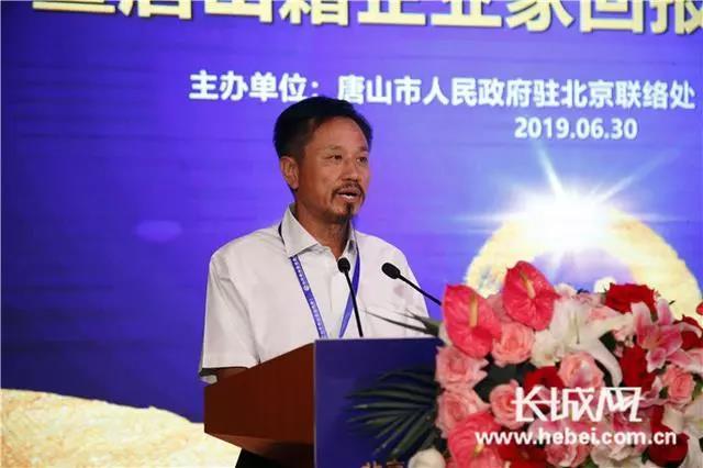 3北京唐山企业商会会长董配永讲话。记者 杨雨熹 摄.jpg